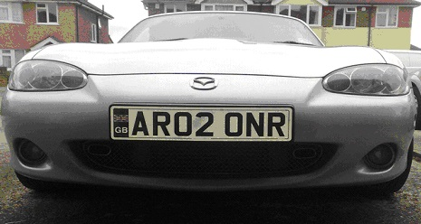 Things to know while trading a number plate